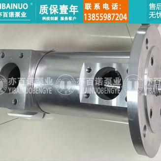 出售GR20SMT16B12LAC9安顺热电厂配套卧式螺杆泵