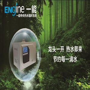 迪庆家用热水器循环水泵厂家批发