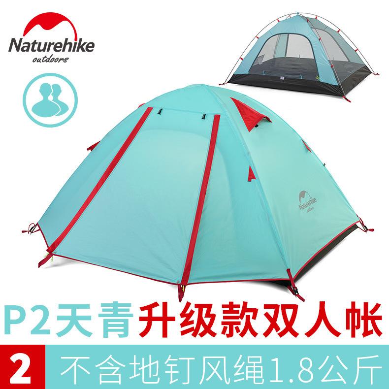 招商 户外野营帐篷双人铝杆3-4人防雨帐篷