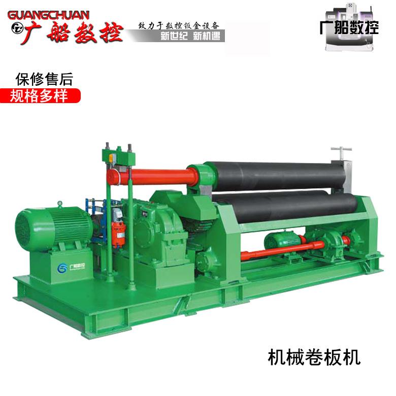 机械对称式三辊卷板机 W11 16×2500