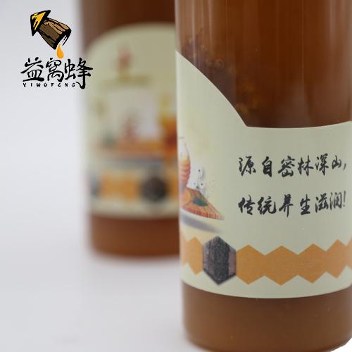 北京益窝蜂中蜂蜜500g混装蜜  桶装便携 包邮