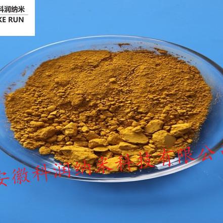 硅粉 纳米硅粉 微米硅粉 超细硅粉Si