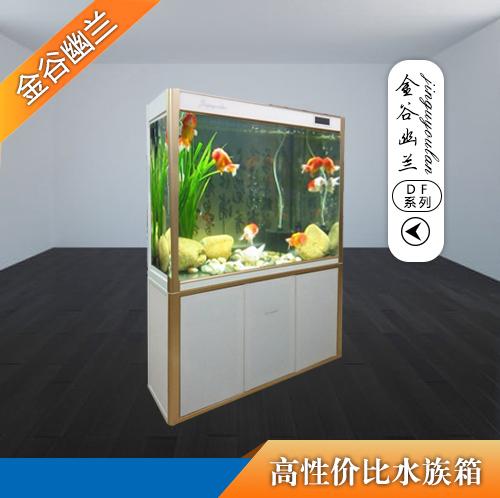金谷幽兰DF-80 大中型水族箱 玻璃生态大鱼缸 下滤底过滤金鱼缸免换水水族箱