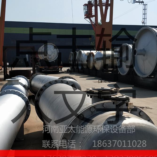 住口专利技术轮胎炼油设备废塑料炼油废机油精炼设备废旧橡胶炼油蒸馏设备