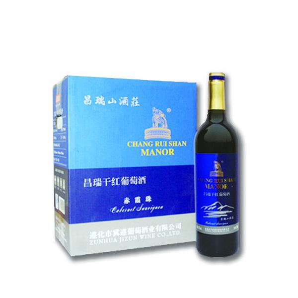 昌瑞干红葡萄酒—冰蓝