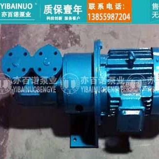 出售SPF10R28G8.3FW20宜昌船舶配件配套进口螺杆泵
