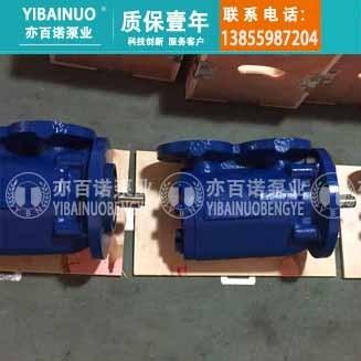 出售SPF40R38G8.3FW20宜昌船舶设备配套燃油螺杆泵