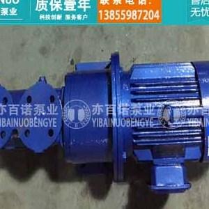 出售SPF20R38G8.3FW20宜昌船务工程配套重油螺杆泵