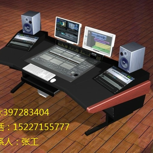 专业厂家直销 录音棚工作台音频控制台行业领先
