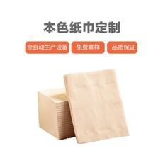 竹纤维纸巾厂家竹浆本色纸巾竹浆纸巾定制 竹纤维本色抽纸定制