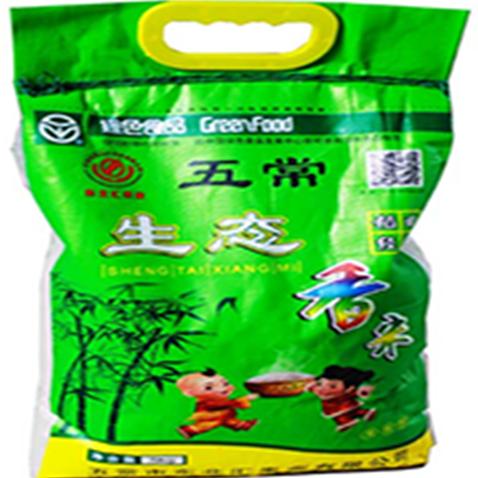 正宗五常大米经典生态香米新米稻花香稻田绿色食品东北米5KG