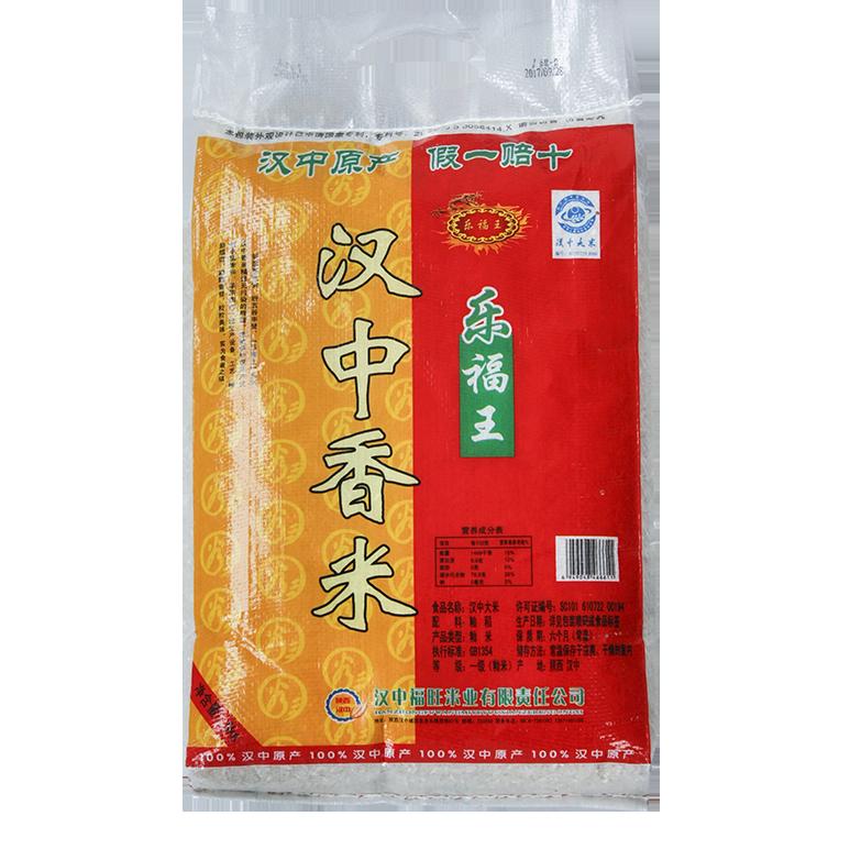 乐福王汉中香米