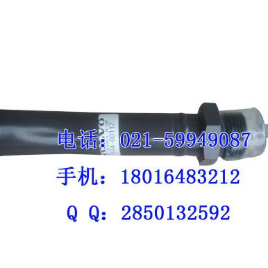 沃尔沃FH16发动机气门锁片 沃尔沃卡车气门零件