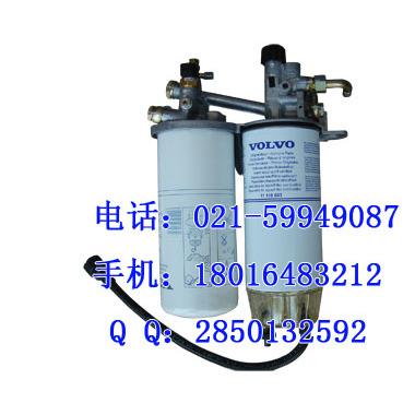 沃尔沃FH16发动机油水分离器总成 -沃尔沃卡车
