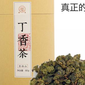 供应 丁香茶 长白山 特级 抗菌 胃疼 养胃茶 保健茶叶 男性 养生茶