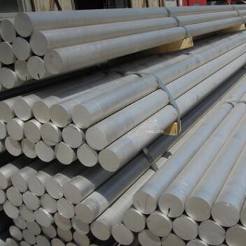 供应 铸造镁合金板材