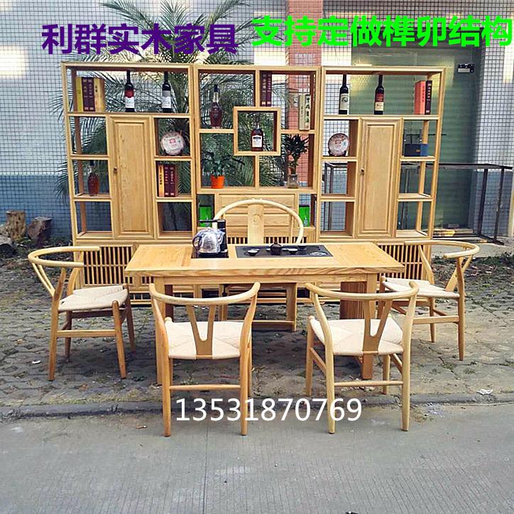 新中式茶桌免漆白蜡木仿古功夫茶台禅意实木简约套装茶室书架茶椅