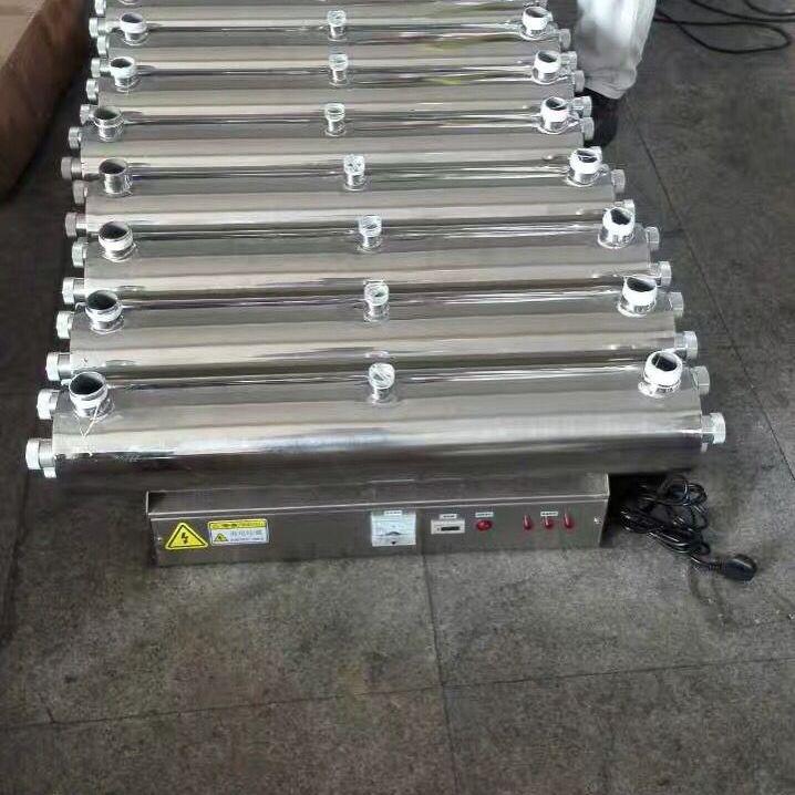 厂家供应 净水器专用紫外线杀菌器 批发水处理紫外线杀菌器 400W
