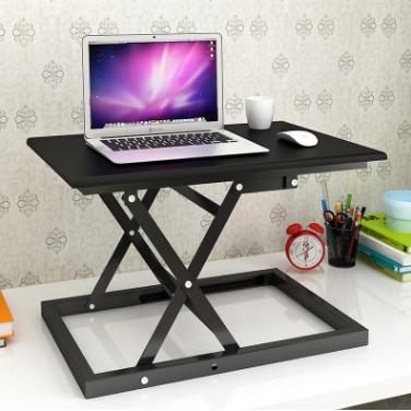 供应 现代站立笔记本升降折叠电脑桌