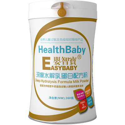 婴智宝 深度水解乳蛋白配方粉 深度水解配方粉 牛奶蛋白过敏 帮助宝宝过敏症状