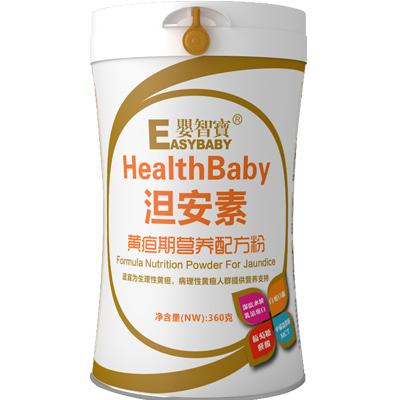 婴智宝 黄疸期营养配方粉 黄疸配方粉 帮助宝宝黄疸症状 生理性黄疸 病理性黄疸