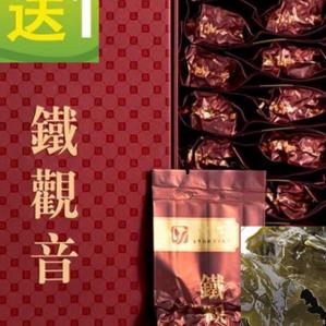 供应 碳培熟茶 浓香型炭烧安溪铁观音茶叶 新茶礼盒罐装