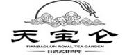 安化县天宝仑茶业有限公司