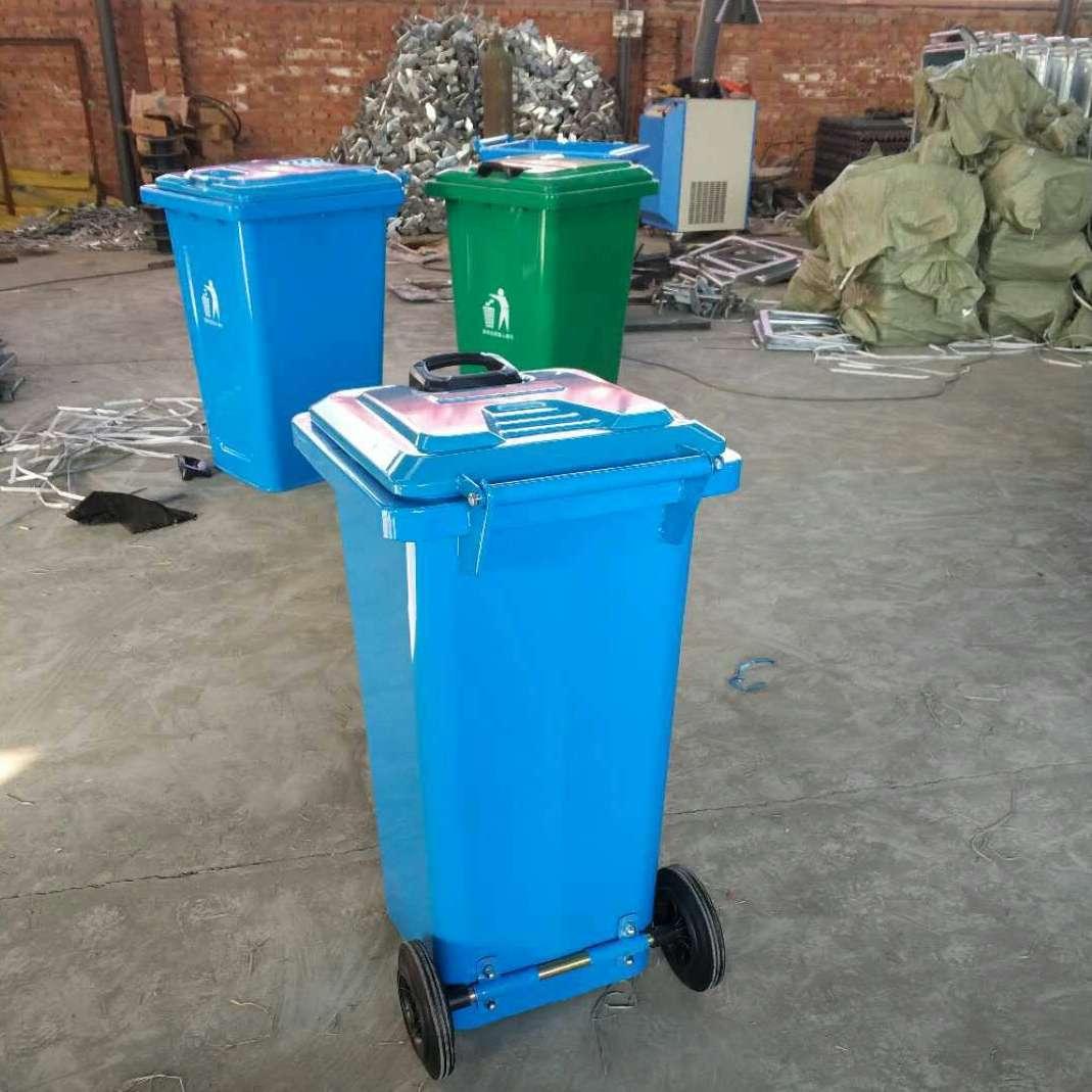 銷售120升鐵垃圾桶