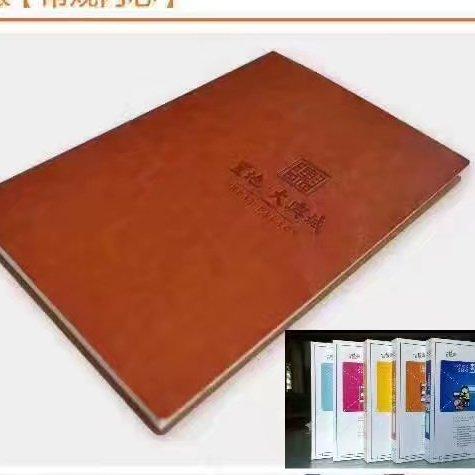 涪陵图文店皮质笔记本设计制作