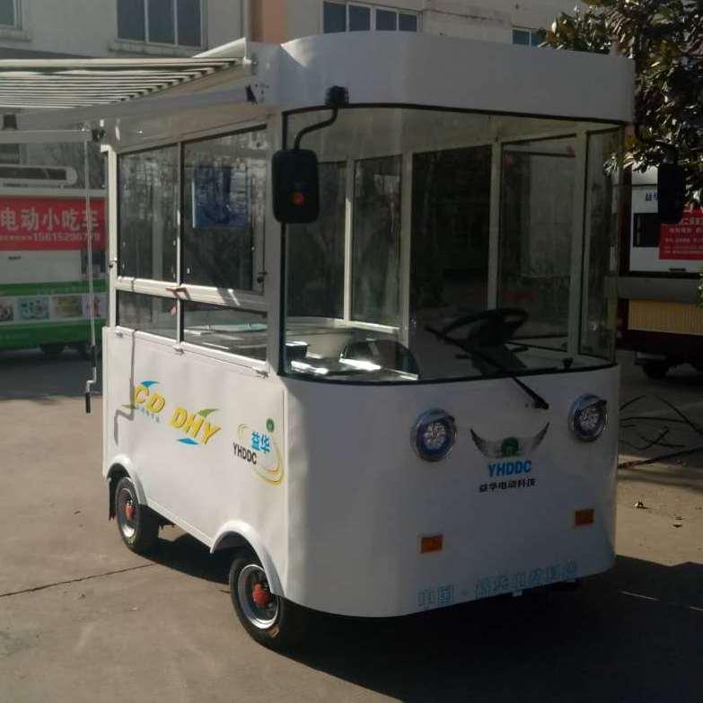 益华四轮餐车透明的流动解街头美食车