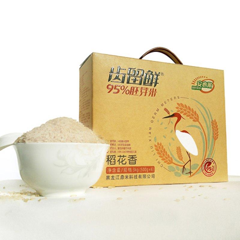 供应 鼎米稻花香胚芽米 东北特产大米  500g每袋   6袋每盒装