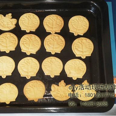 上海饼干DIY活动上海手工饼干活动上海曲奇饼干现场制作上海烘焙DIY现场活动