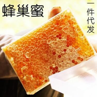 供应 500克蜂巢蜜 农家自产 百花蜜 土蜂蜜 蜂巢蜜 一件代发