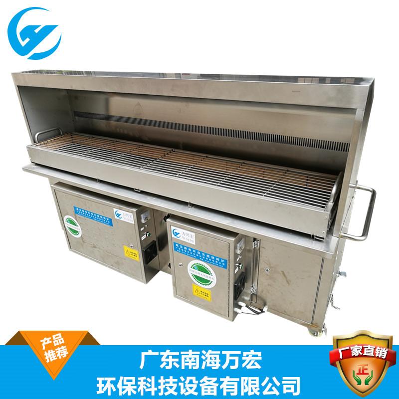 广东木炭无烟烧烤车 静电无烟烧烤车餐饮厨房设备
