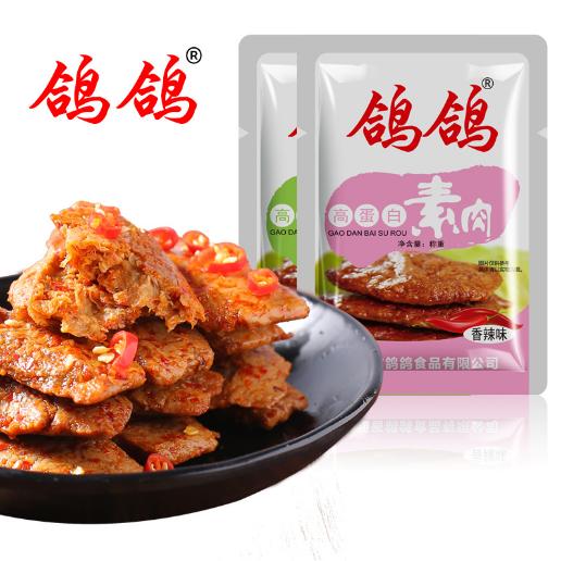 供应 159g蛋白素肉2大包 休闲零食小吃即食豆制辣食品手撕素肉