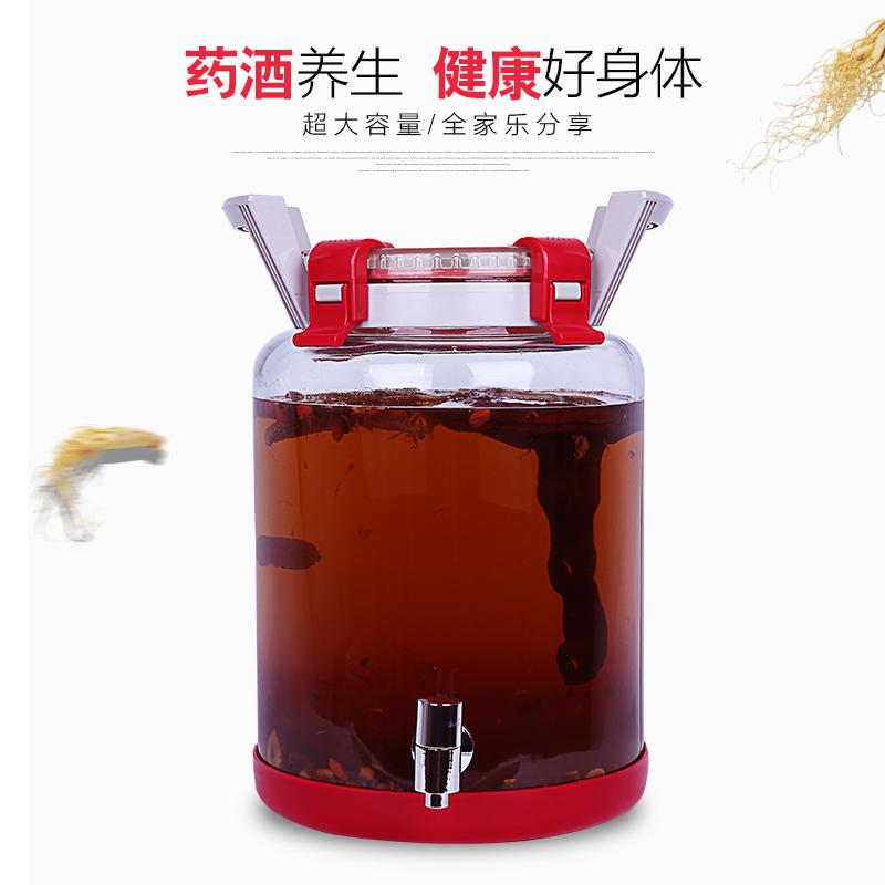 宛公主厂家 11升无水发酵 大容器密封罐 无铅高硼硅自动排气