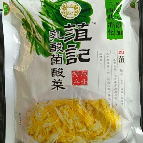 500g袋装菹记乳酸菌酸菜 正宗东北酸菜