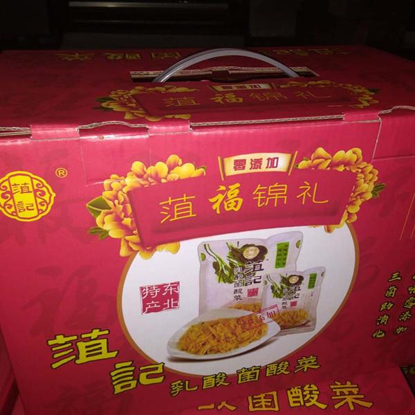 500gx8袋 礼盒装 菹记锦礼乳酸菌酸菜