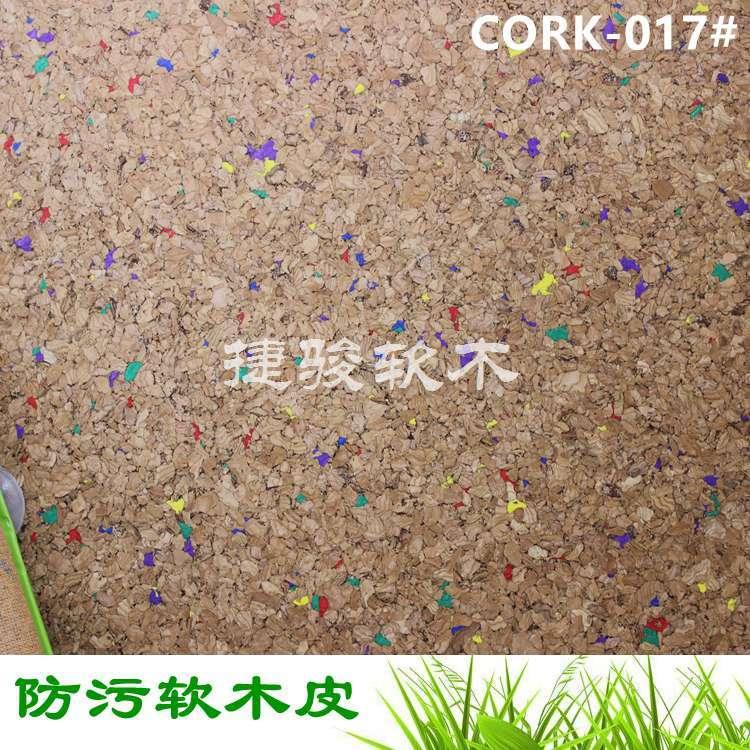 厂家直销软木箱包材料天然时尚软木革免费开发CORK-017#