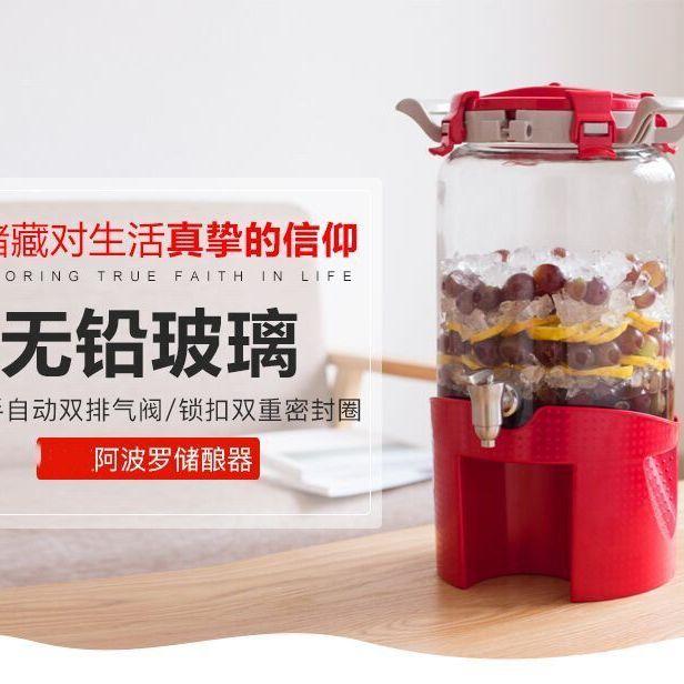 浙江专业做玻璃罐子 加工价格