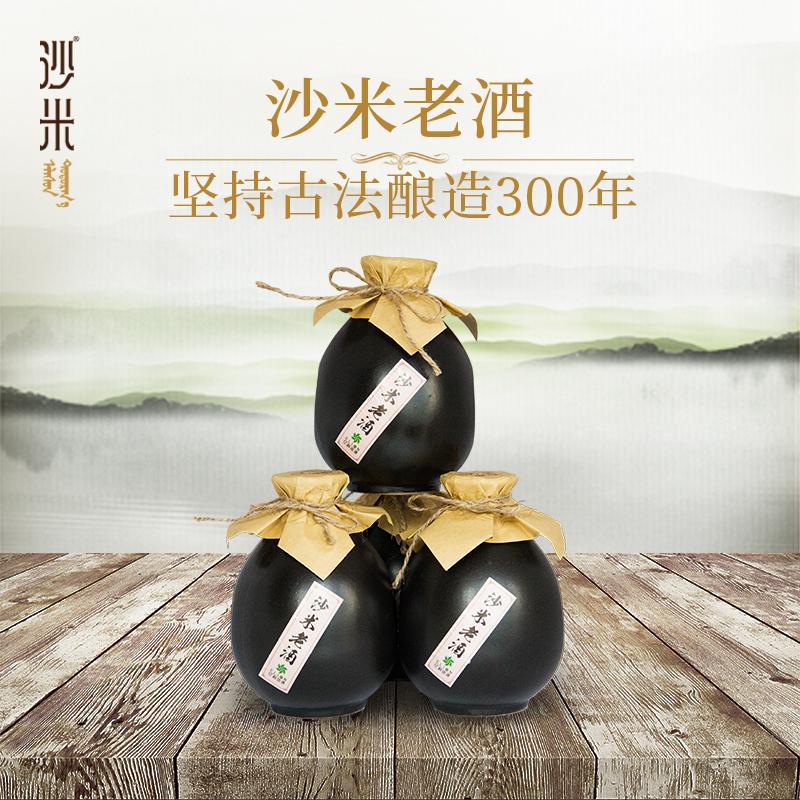 亿利新中农  沙米老酒瓶装 500ml 6瓶