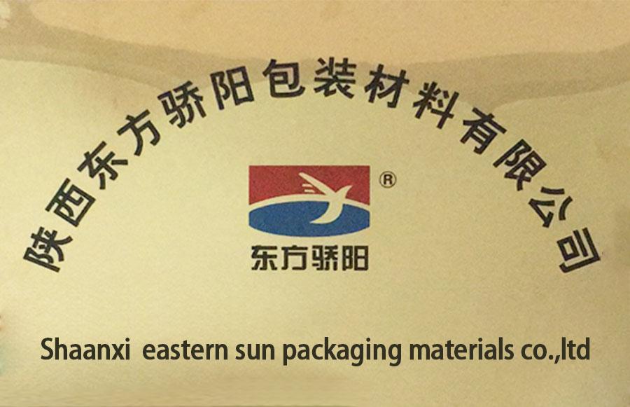 陕西东方骄阳包装材料有限公司