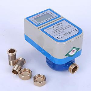 供应 铜壳射频卡智能水表