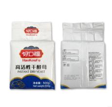 供应 酵母粉 耐高糖干酵母粉 发酵粉面包馒头用 烘焙原料