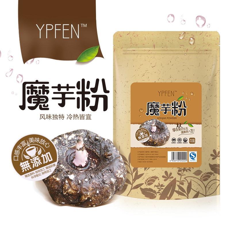 YPFEN 魔芋粉 热销食品级豆腐魔芋粉 高纯度果蔬增稠剂魔芋粉代餐