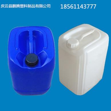 25公斤塑料桶堆碼方25L化工塑料桶