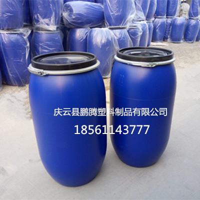 150KG塑料桶開口卡箍150升塑料桶化工桶