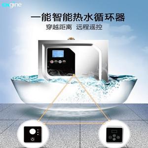 杭州热水循环泵