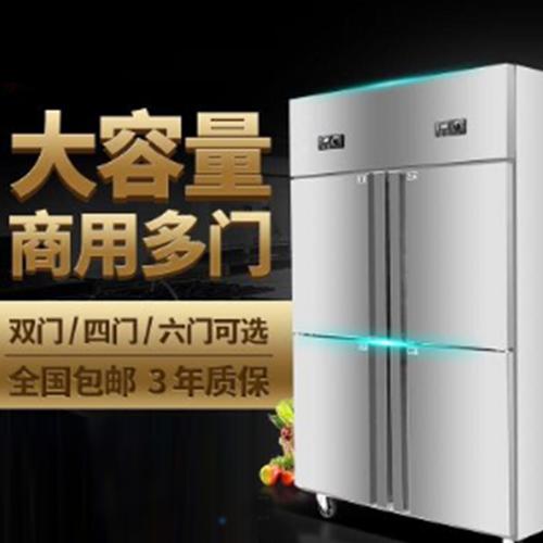 供应 熟食柜冰柜大容量储存柜