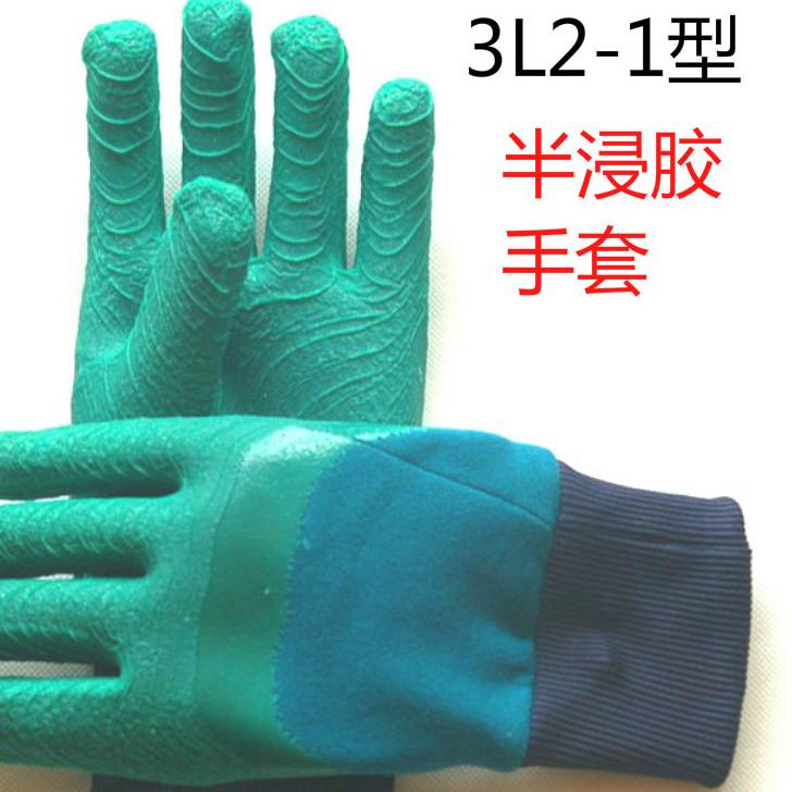 耐磨防水防滑耐用的乳胶手套(又名浸胶手套挂胶手套胶皮手套)
